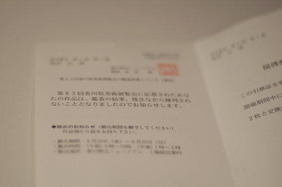 IMGP0700.jpg